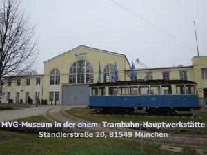 02.01 MVG-Museum 2015 MVG-Museum